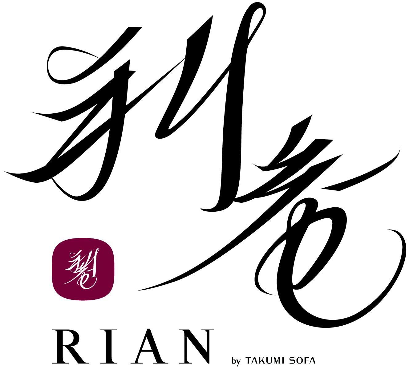 rian2