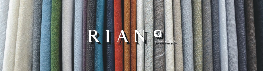 RIAN Fabric バナー
