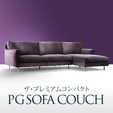 PG SOFA COUCH